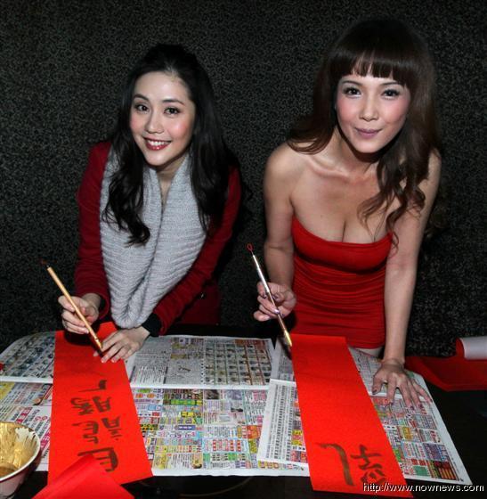 /p p        辣圖/丁國琳爆乳揮毫 教王宇婕擠咪咪/p p