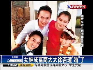 5克拉鑽戒套牢 徐若瑄登記結婚