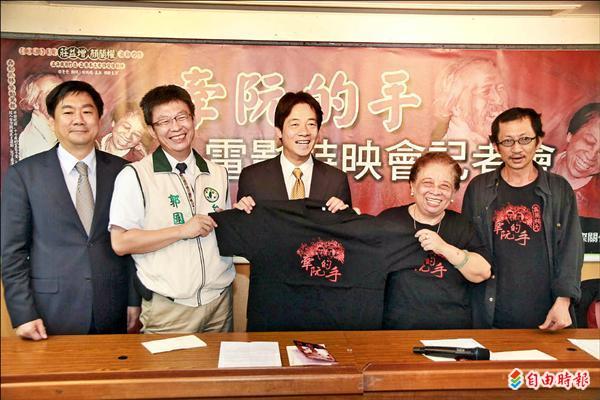 《牽阮的手》台南特映會宣傳 市長出力