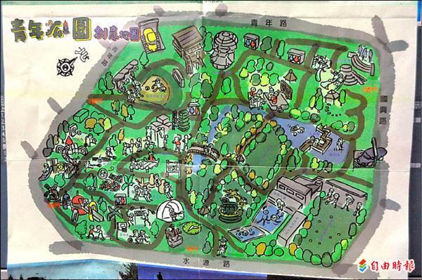 结合漫画与手绘地图回味早年历史,要带领新一代看见不一样的青年公园.