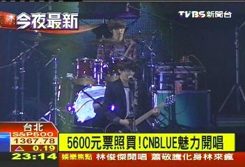 5600元票照買! CNBLUE魅力開唱