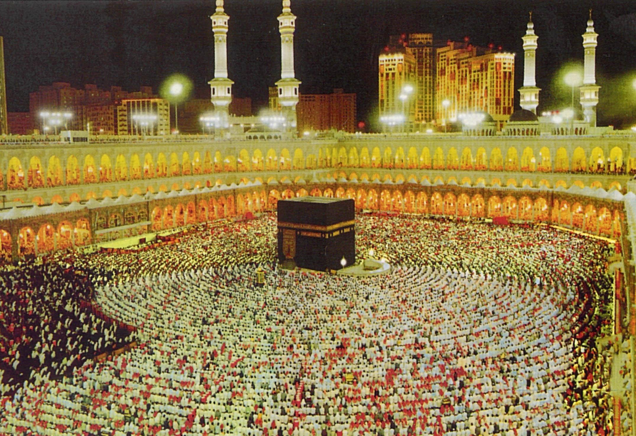 صور المسجد الحرام صور المسجد