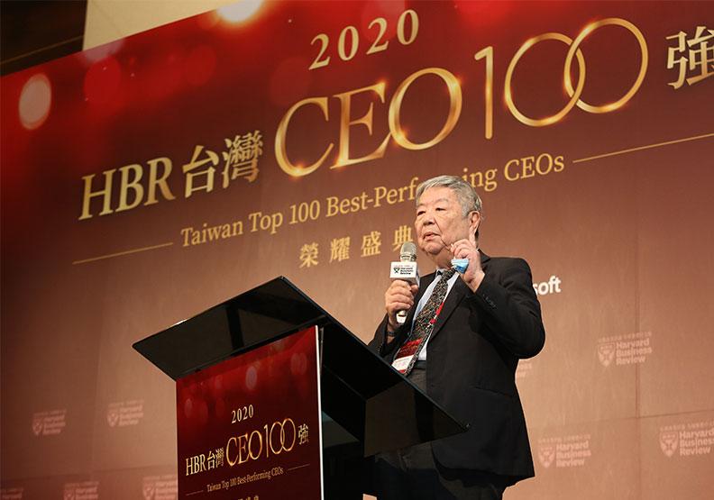 中華企業倫理教育協進會理事長許士軍。