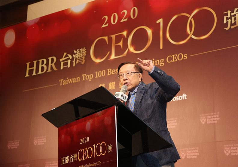 《哈佛商業評論》全球繁體中文版董事長高希均。