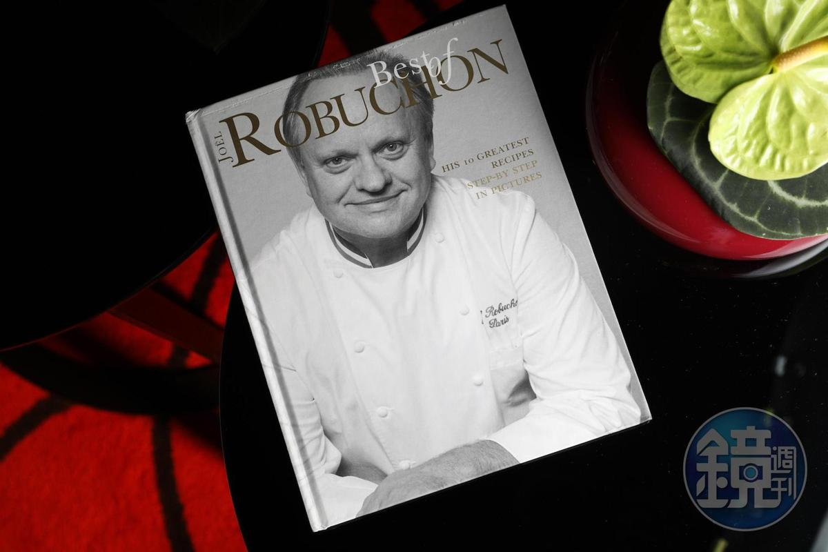一代廚神侯布雄(Joël Robuchon)在世界各地打造堅實的法菜王國。