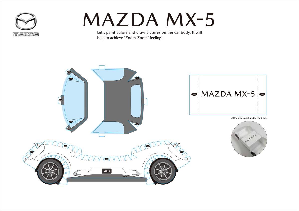 MX51.jpg