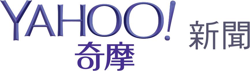 Yahoo奇摩(新聞)