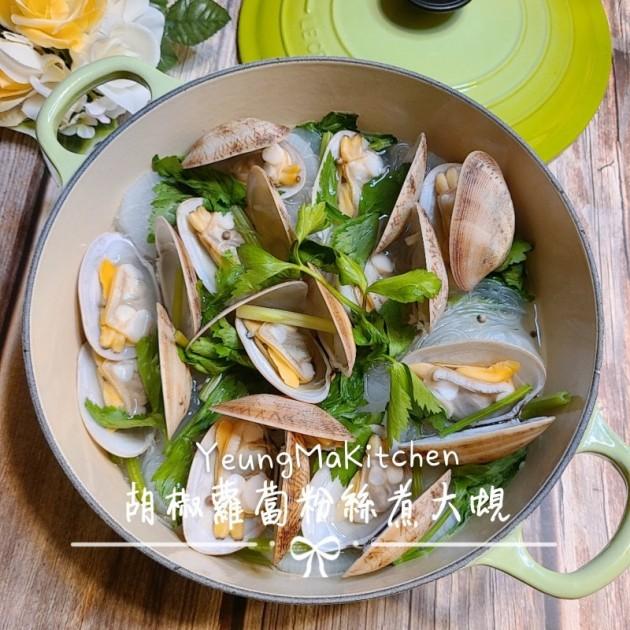胡椒蘿蔔粉絲煮大蜆 - Yahoo奇摩新聞