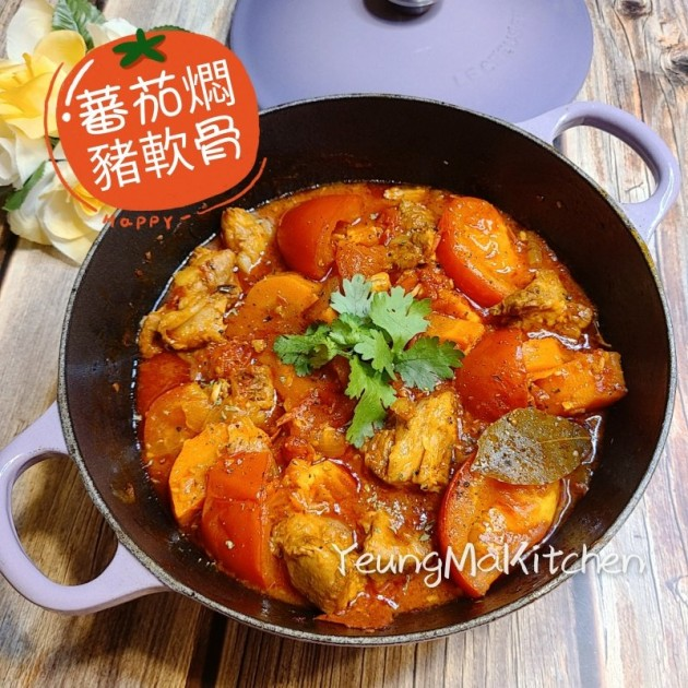 蕃茄燜豬軟骨 - Yahoo奇摩新聞