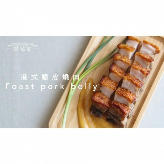 港式脆皮燒肉 - Yahoo奇摩新聞