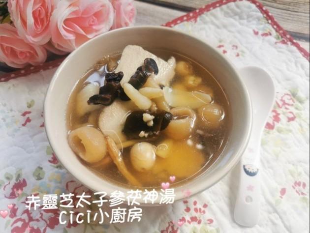 Cici安心寧神湯水: 【赤靈芝太子參茯神湯】