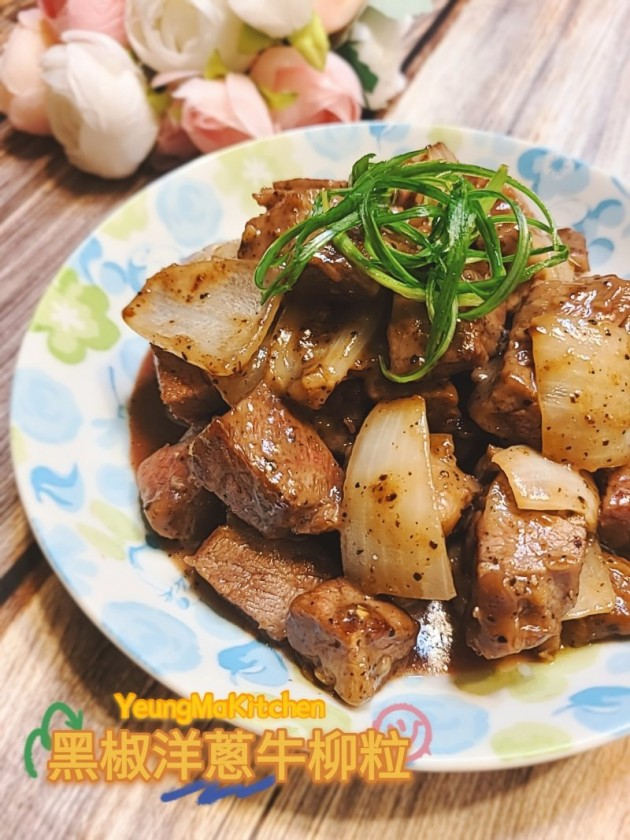 黑椒洋蔥牛柳粒