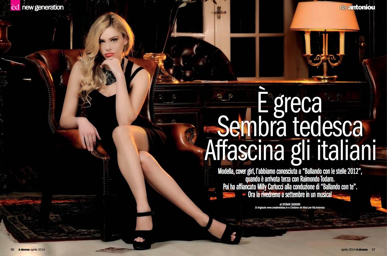 Η Ρία Αντωνίου ξετρέλανε τους Ιταλούς! Δείτε την φωτογράφηση της για ιταλικό περιοδικό [photos]