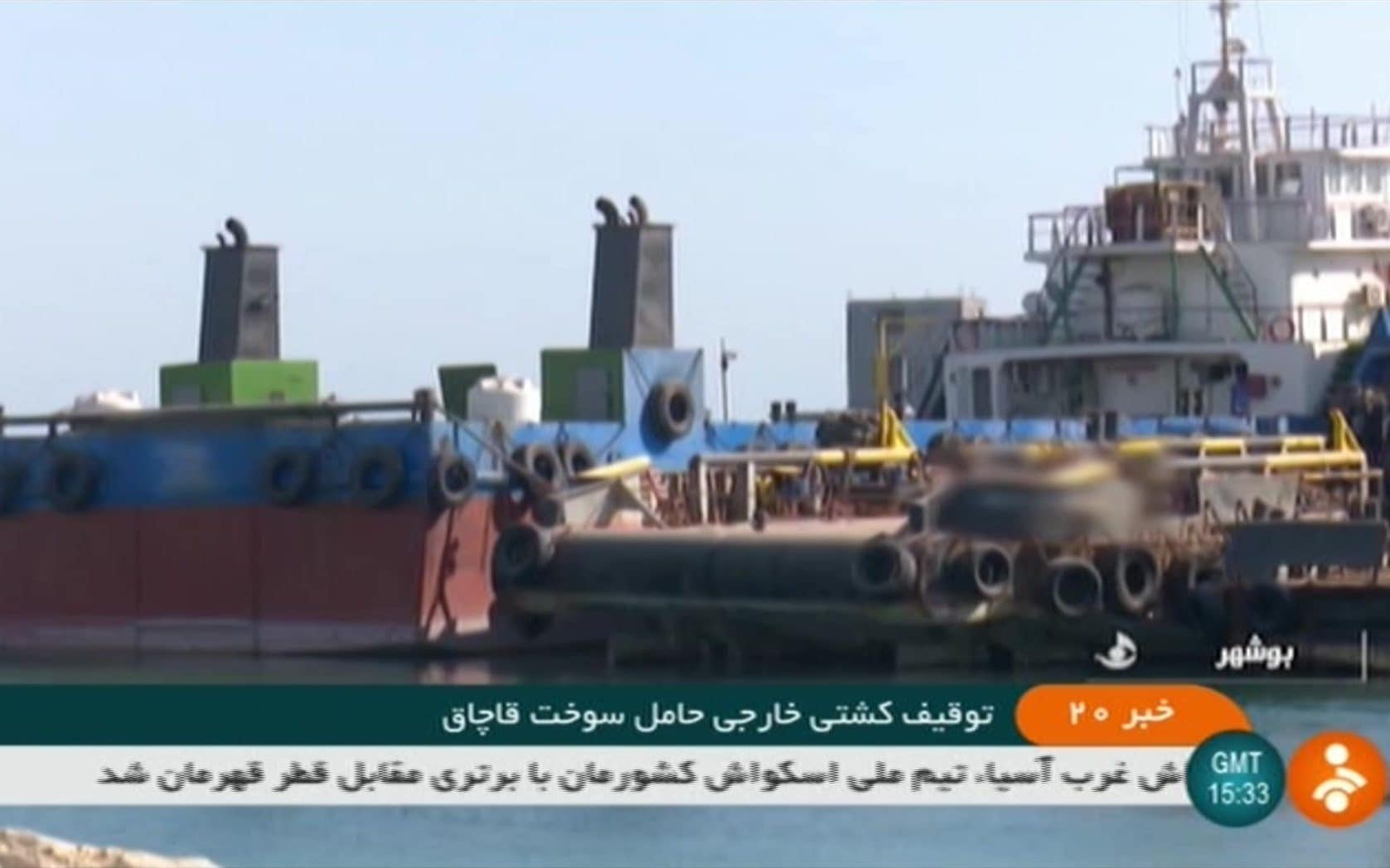 Iran seizes third tanker and seven sailor in Persian Gulf