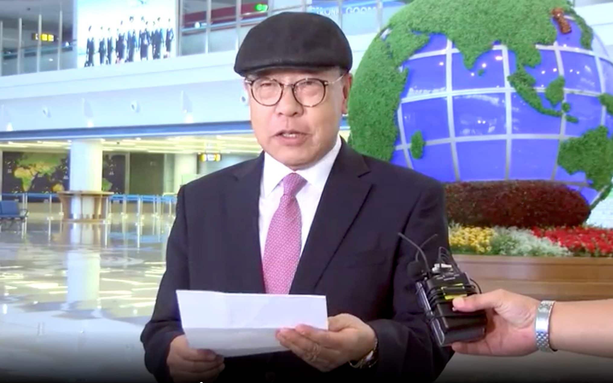 South Korean citizen makes a rare defection to the North
