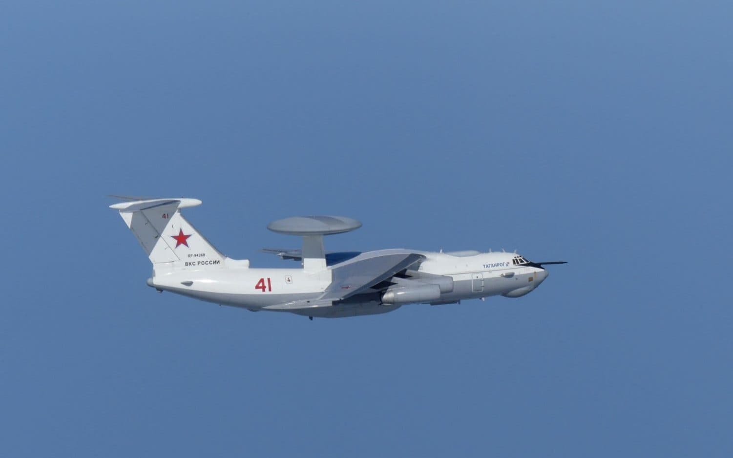 Russia denies apologising to South Korea as tensions continue over aerial showdown