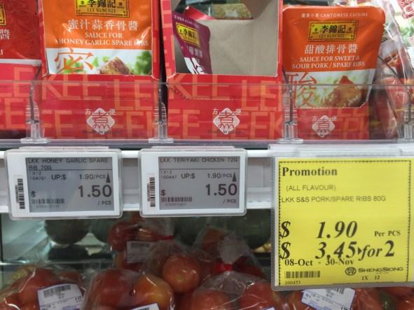 Supermarket Deals