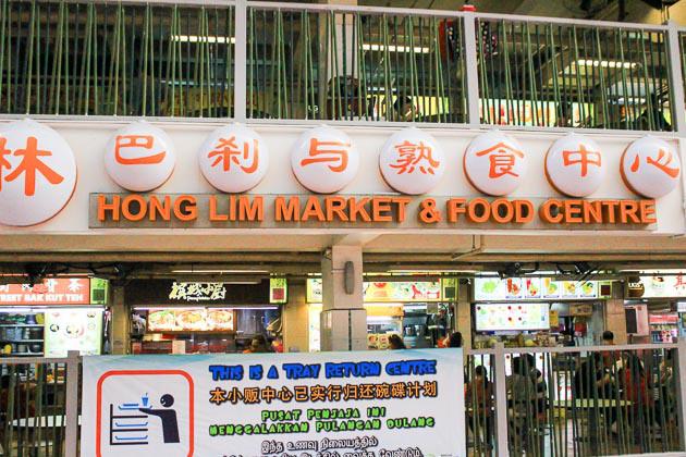 Hong Lim Food Centre singapore tourist one day