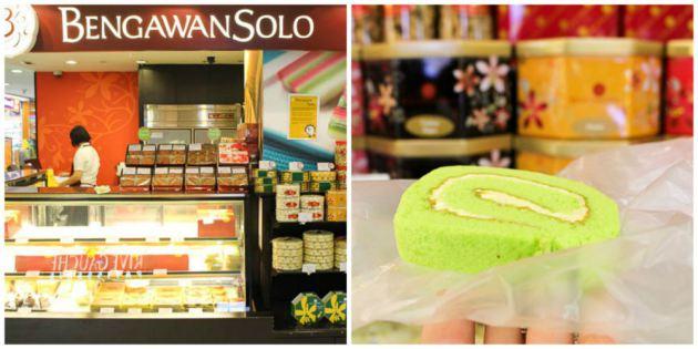 Bengawan Solo  singapore tourist one day