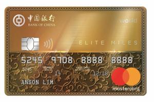 BOC Elite Miles World Mastercard