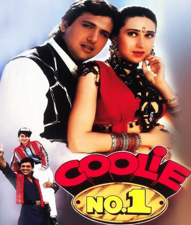 Poster of Coolie No 1 in 1995