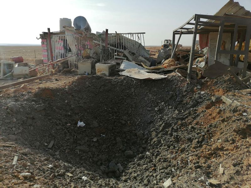 Iraq condemns U.S. air strikes as unacceptable and dangerous