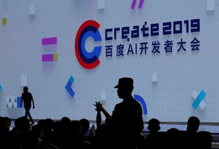 Chinese police arrest man who allegedly poured water over Baidu CEOs head