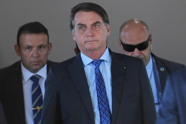 Brazils Supreme Court judge shelves request to seize Bolsonaros cellphone