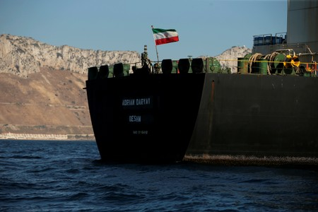 Iranian news agency says tanker leased to shipping firms