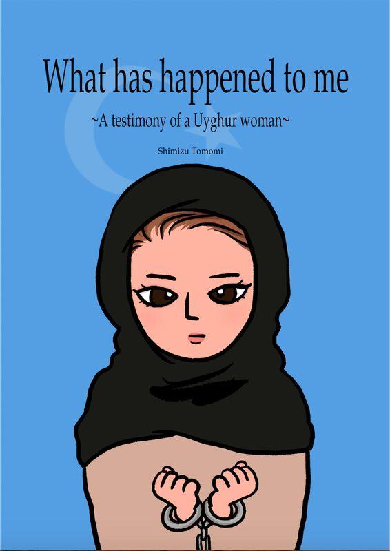 With Uighur comic, Japanese manga artist aims to highlight everday suffering