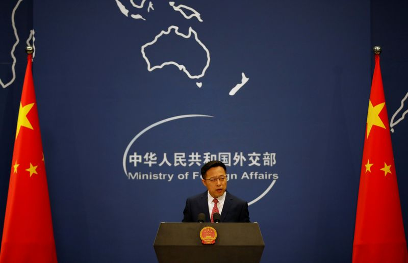 China says Australian journalist suspected of endangering security