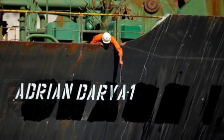Iranian tanker Adrian Darya 1 photographed off Syrian port Tartus: U.S. satellite firm