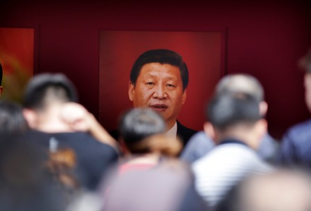 China needs strong leadership or will crumble, policy paper says