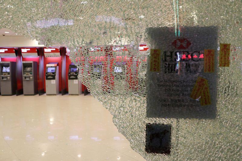 HSBC kicks off year with Hong Kong branches closed, vandalised