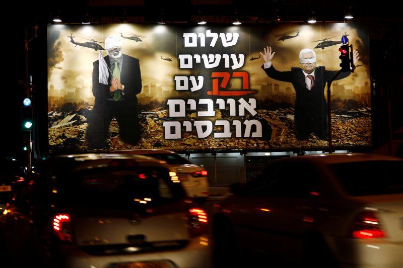 Israeli mayor orders Palestinian surrender billboards removed