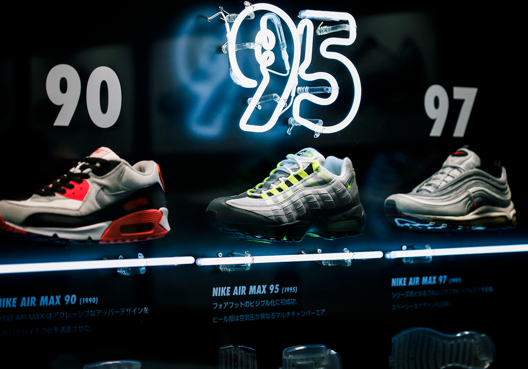 8a217000a9 20 Things You Didn't Know About the Air Max 95