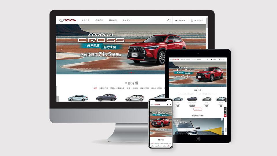 Toyota 官方網站全新改版暨 Corolla Cross AR賞車上線