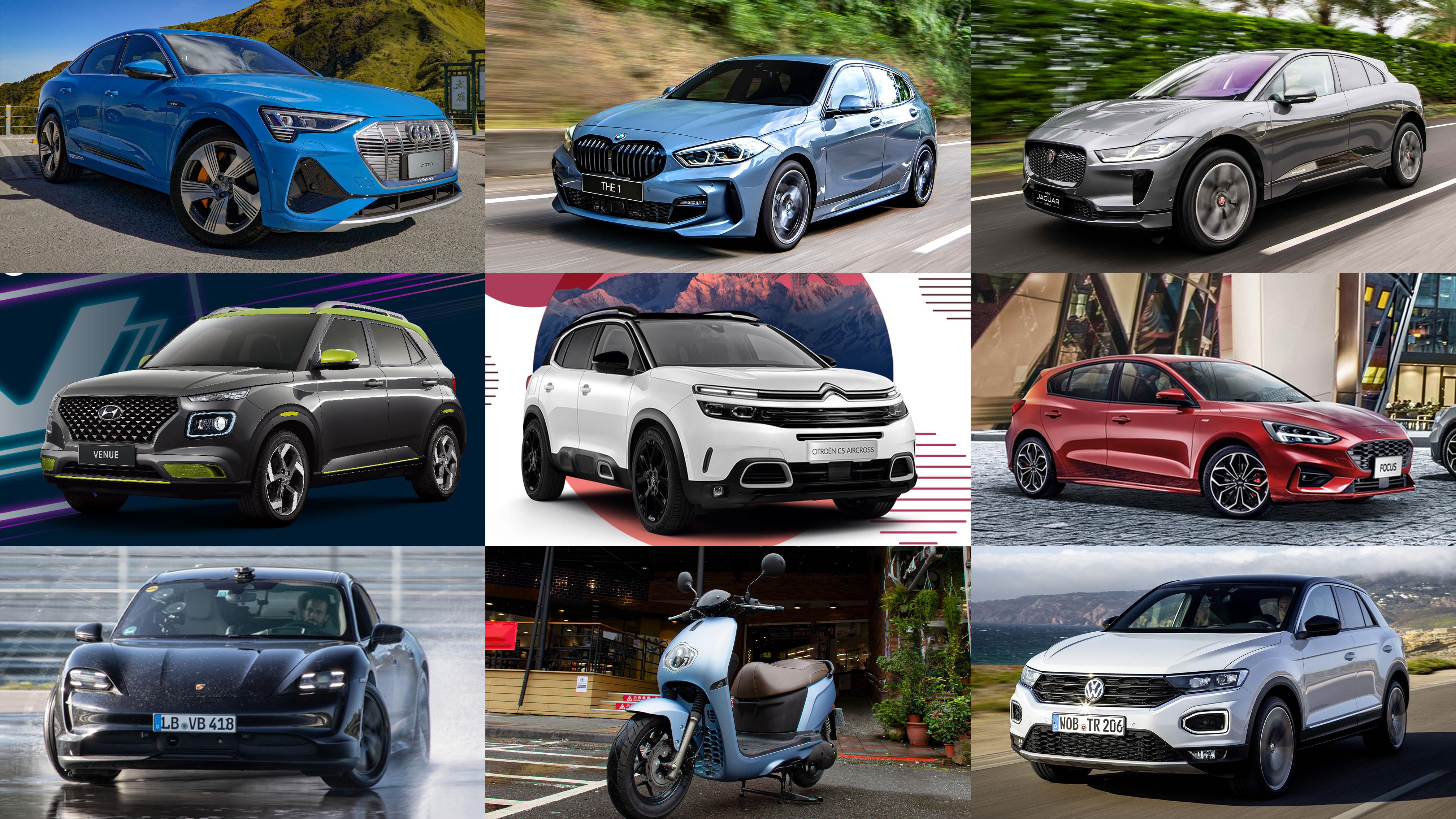 2020 年 12 月汽機車優惠總整理,購車、回廠看這裡!