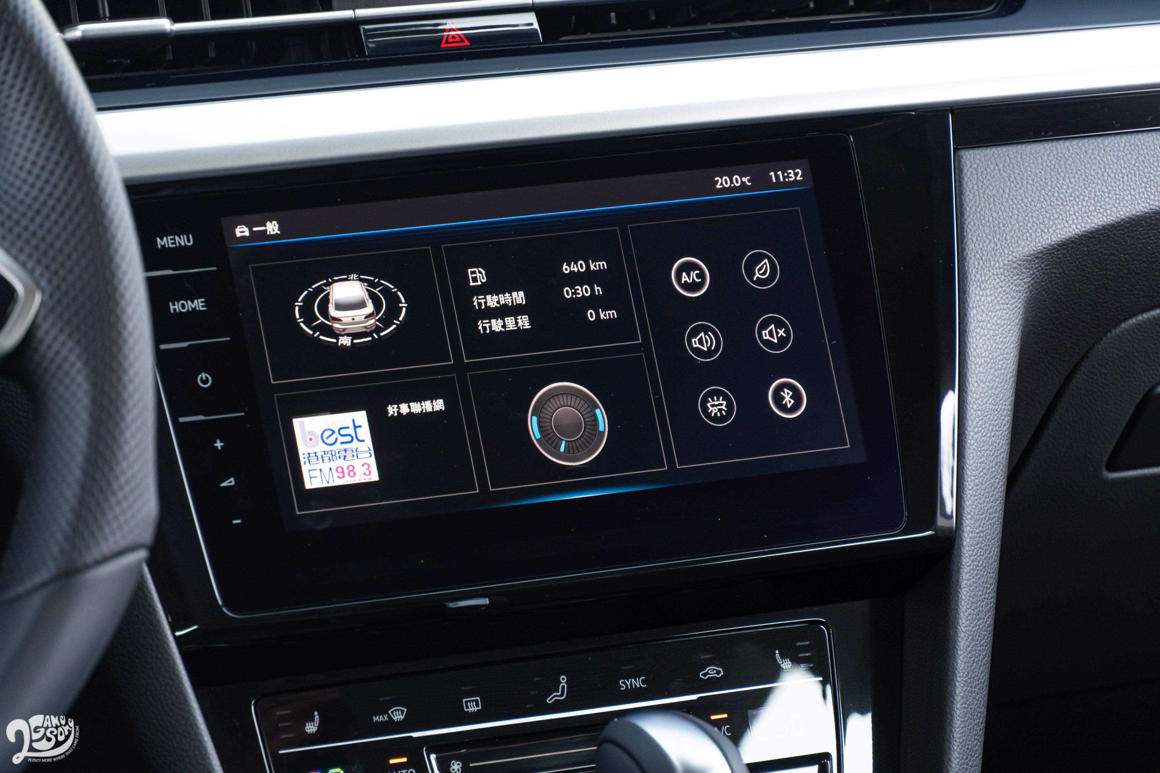 中控台上 9.2 吋螢幕整合最新第三代 MIB多媒體資訊整合系統搭配手勢控制功能,用車便利更上層樓。