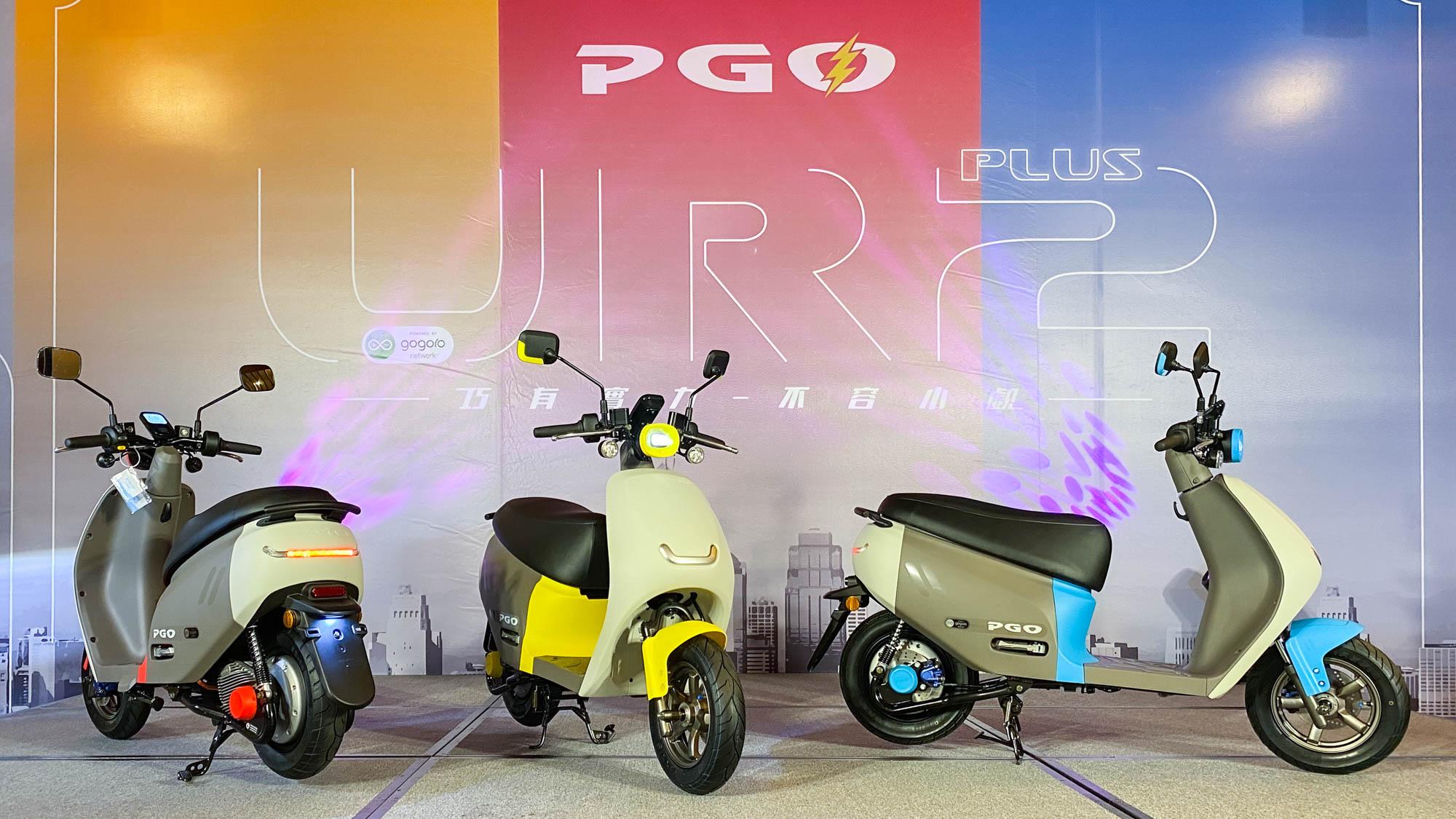 PBGN 聯盟第二款綠牌電車!PGO Ur2 Plus 58,980 元起上市
