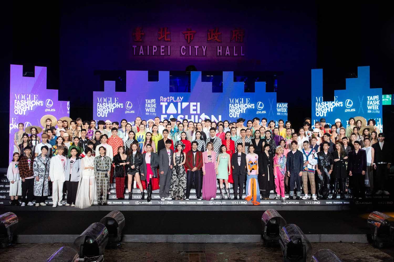 臺北市政府文化局、Vogue、Lexus 聯手打造高規格封街時尚秀。