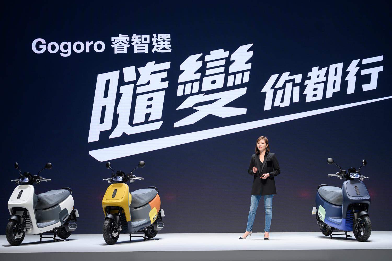 Gogoro 行銷協理 鄧運慈。