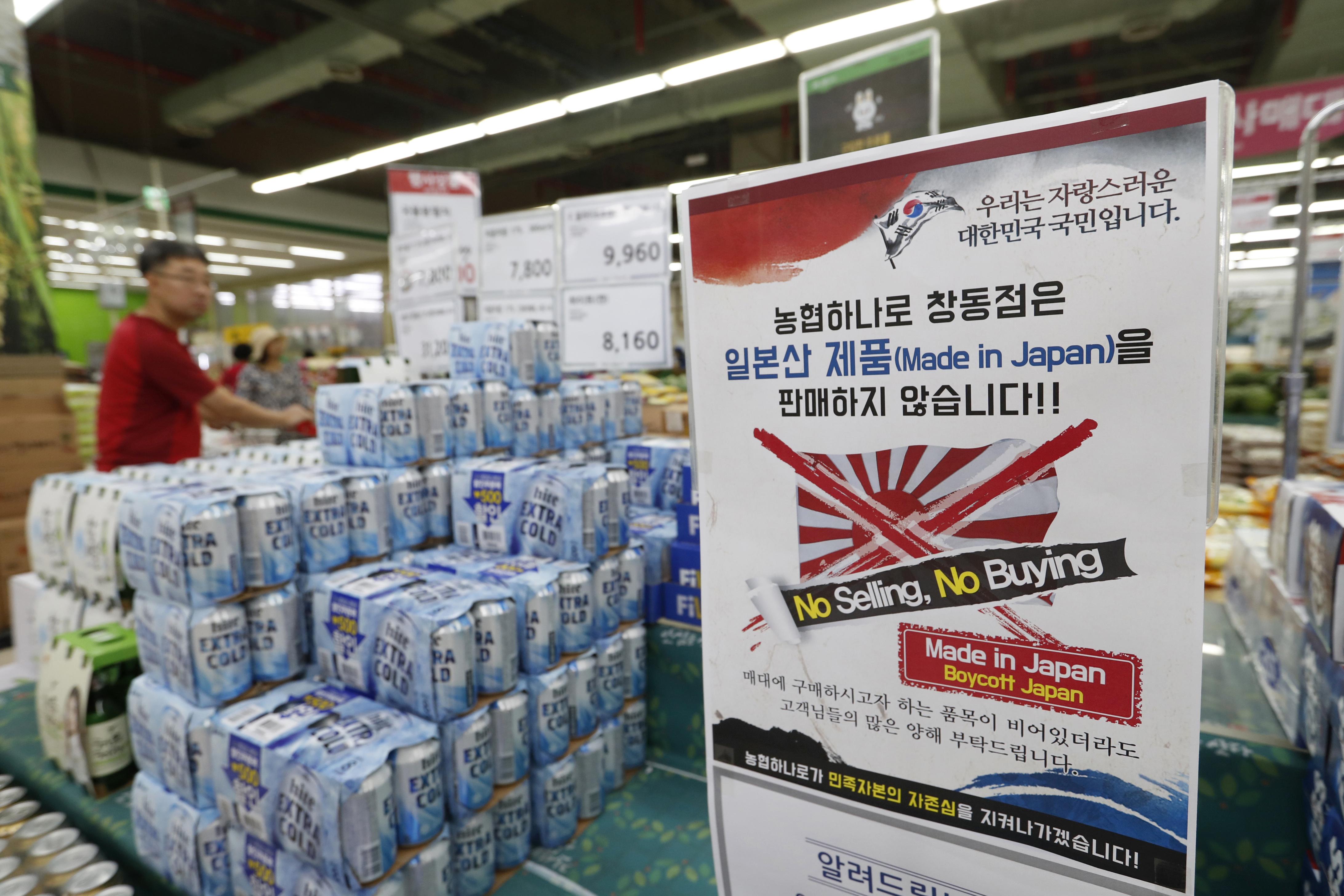 S. Koreans shun Japanese beer, travel, cars as disputes grow