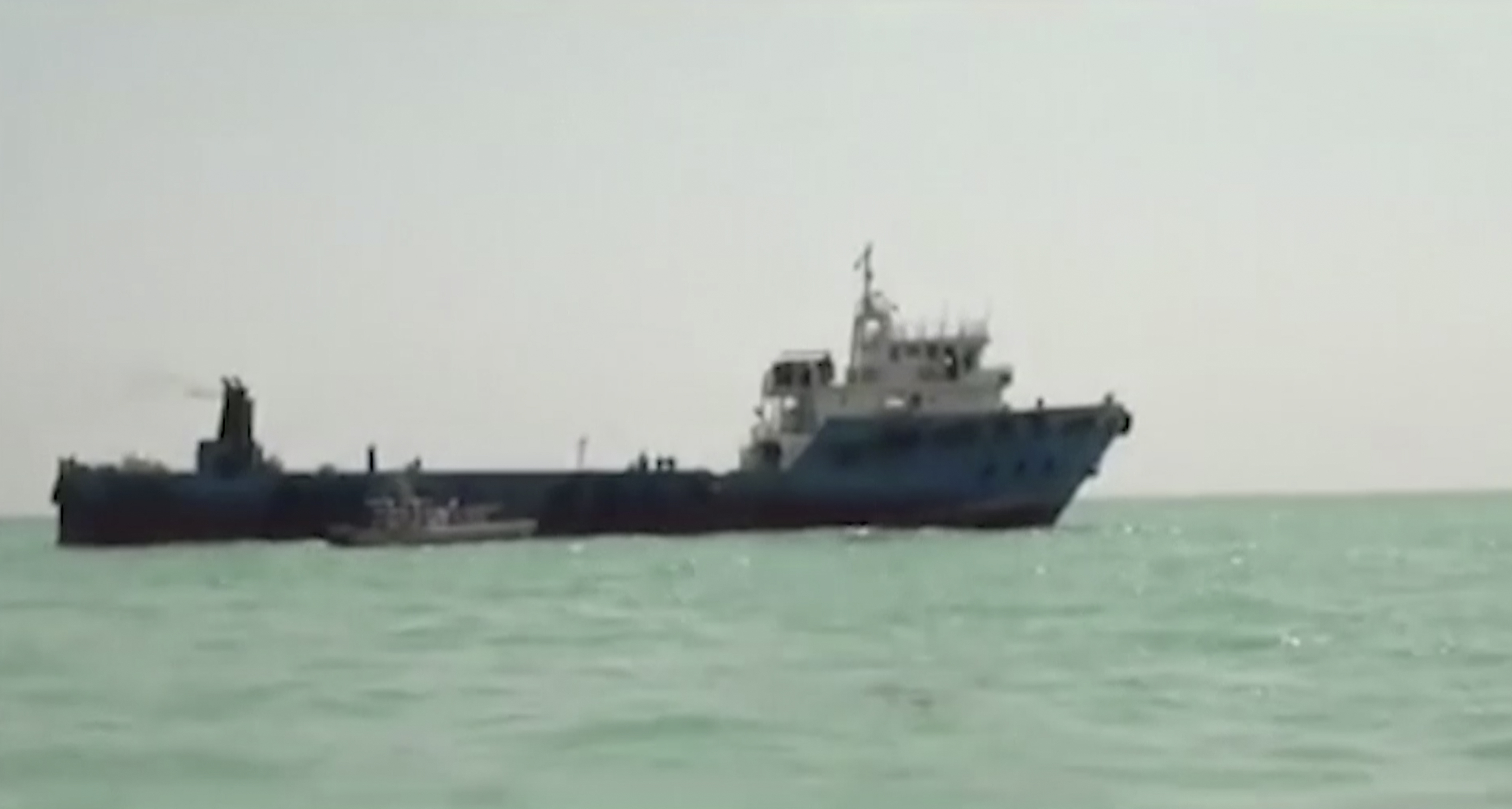 The Latest: US to revoke visas held by crew of Iranian ship