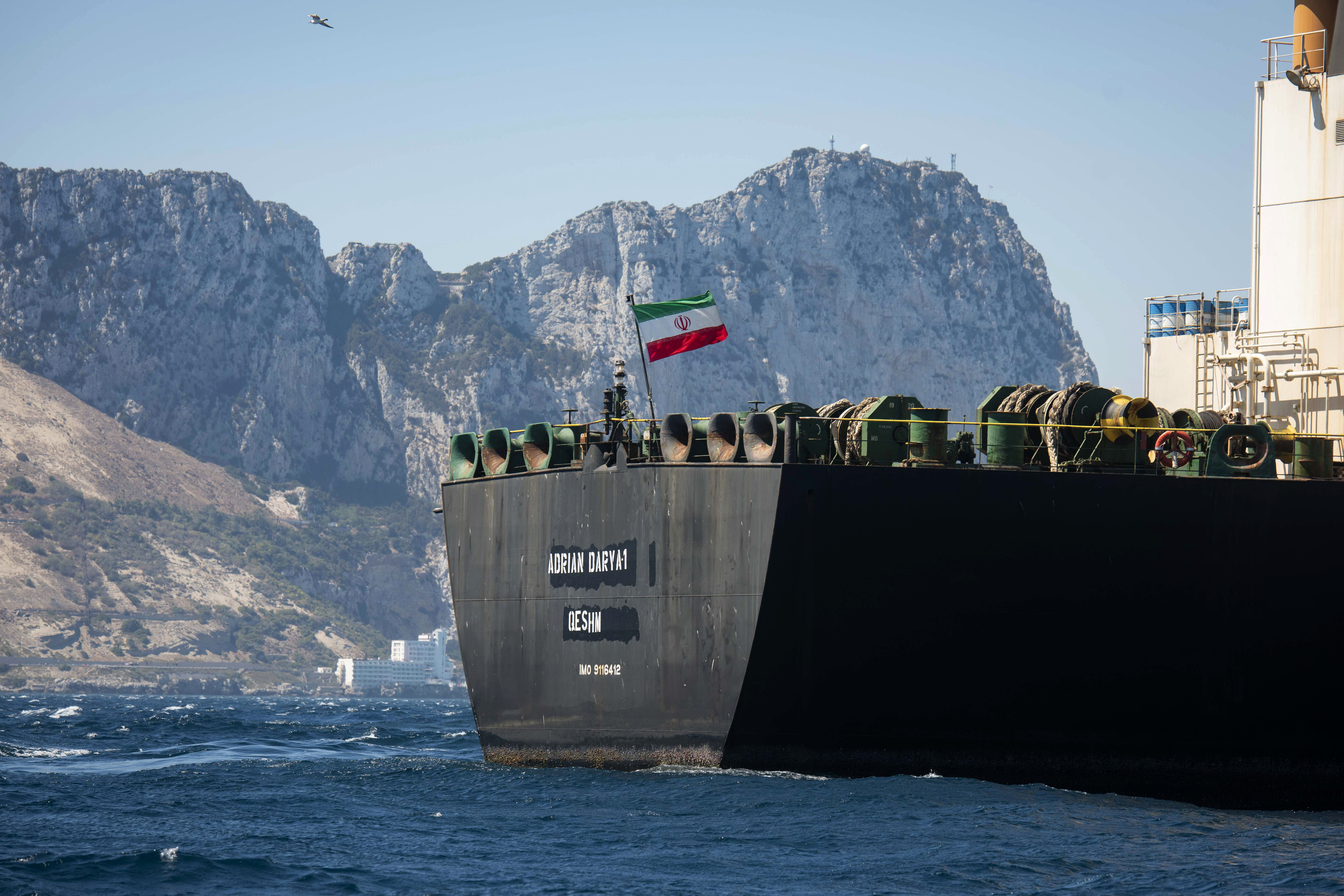 Iranian tanker sought by US heads to unknown destination