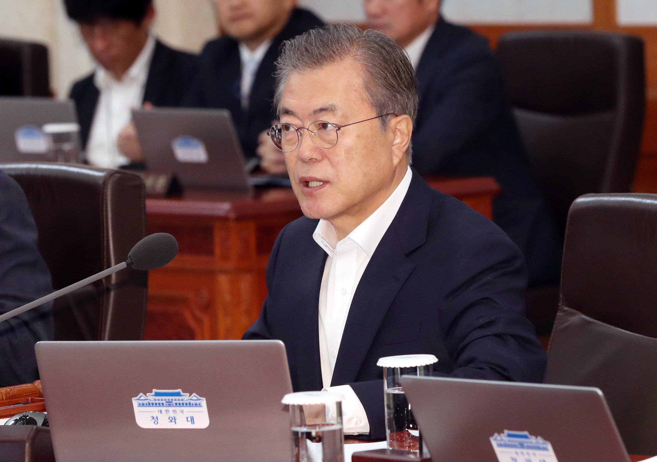 South Koreas Moon calls Trump-Kim summit end of hostility