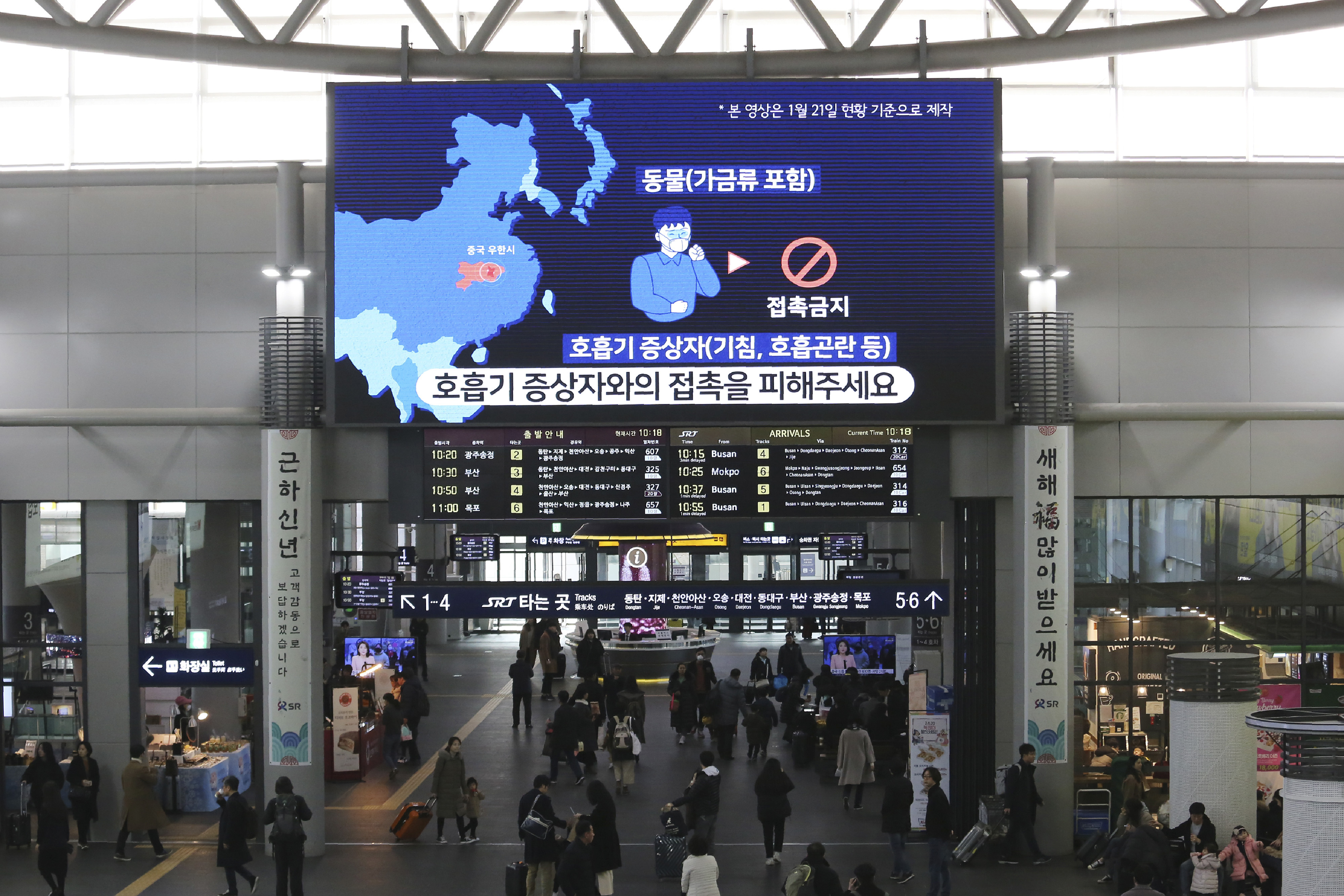 More airports screening passengers amid China virus outbreak