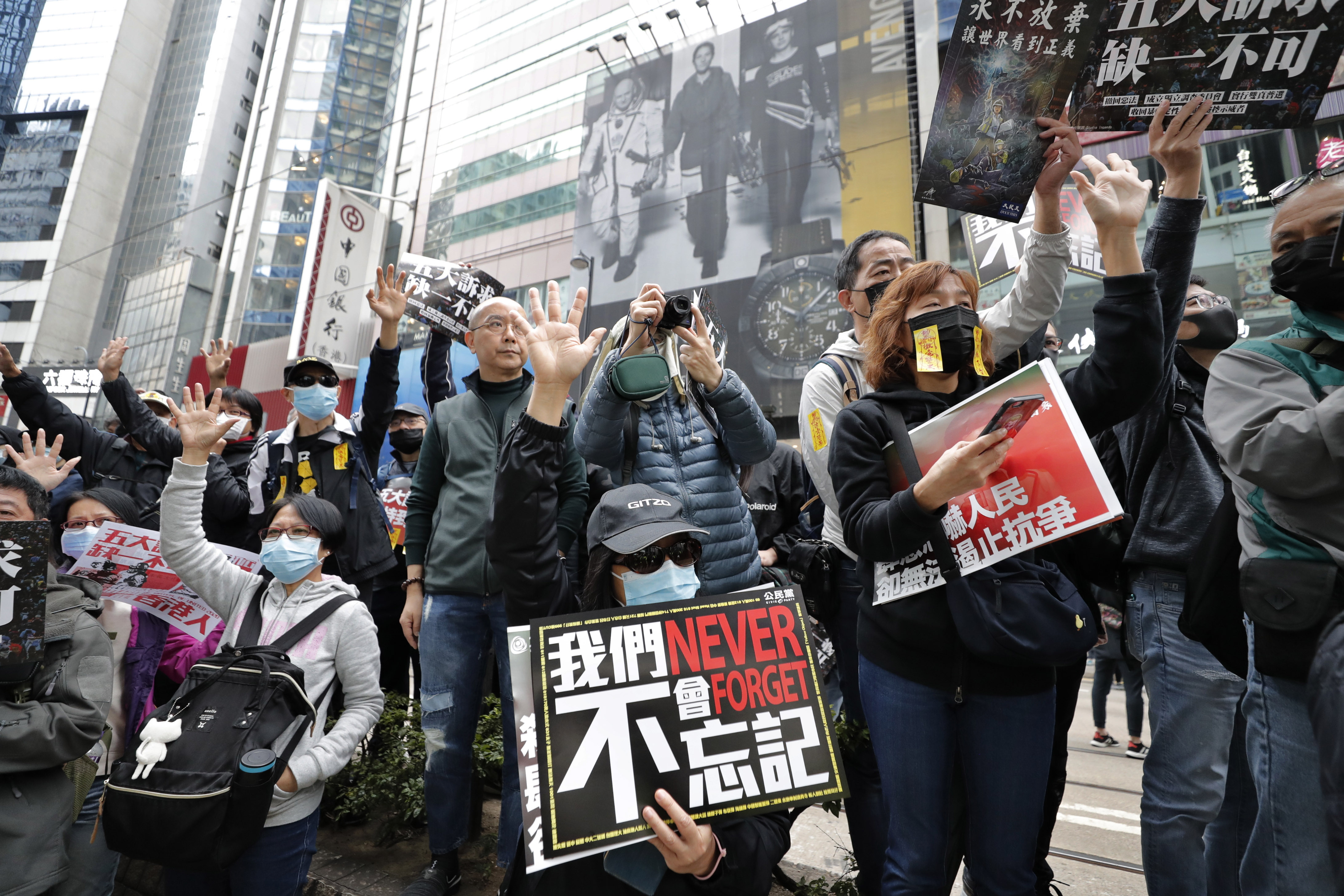 Big crowd gathers in Hong Kong for 1st protest rally of 2020