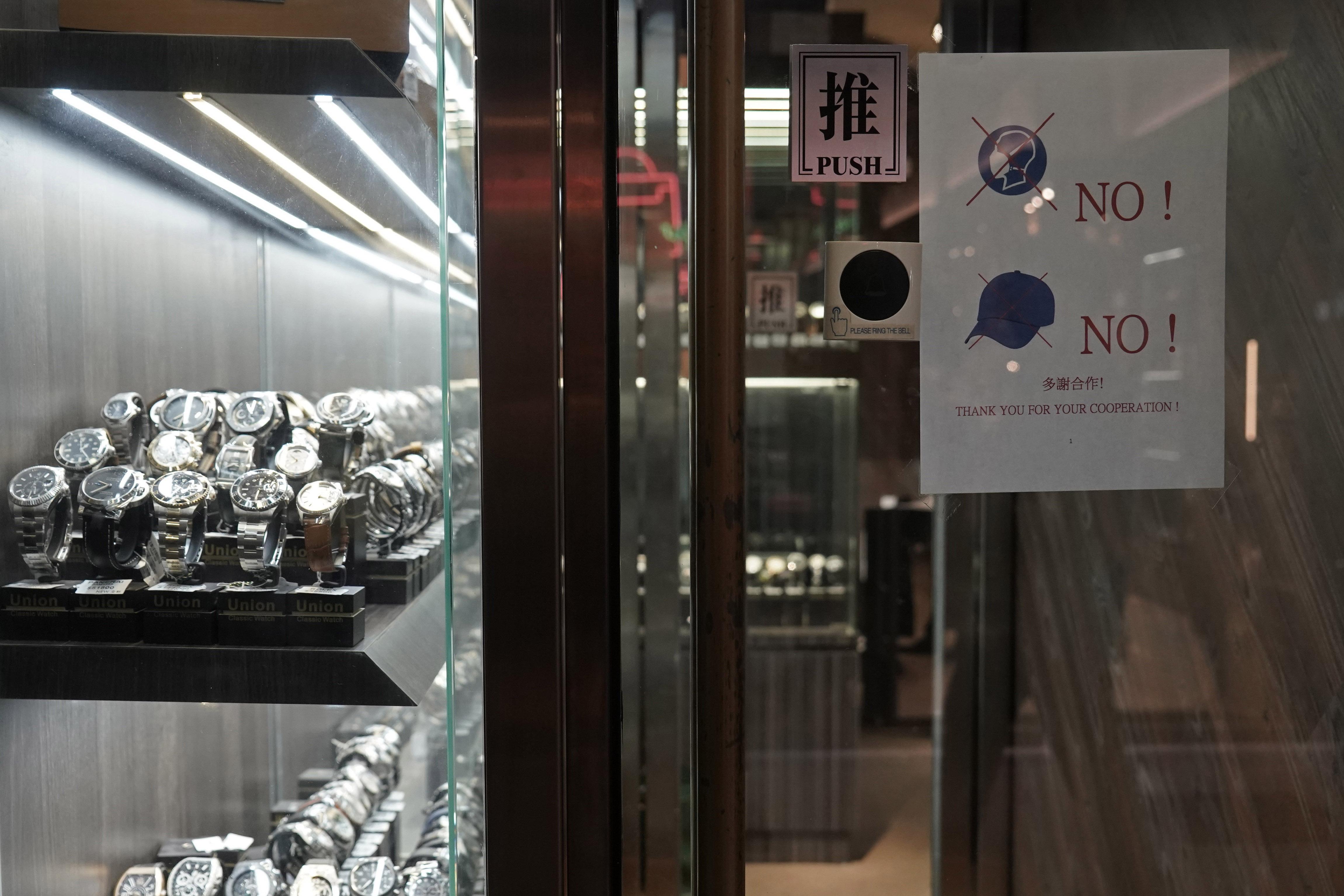 Smash and grab: Crime gangs prey on Hong Kong protests