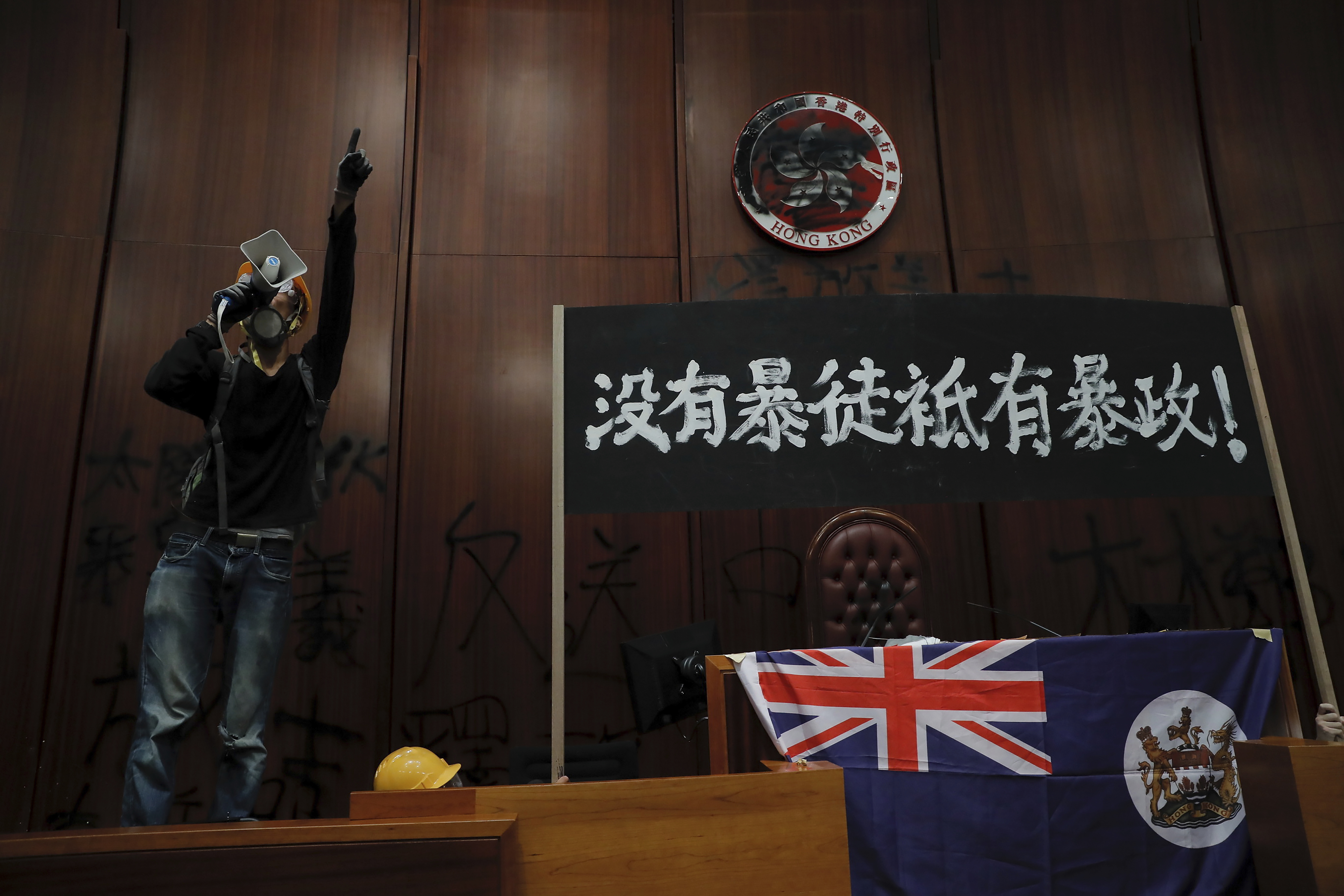 Hong Kong protest demands: drop extradition, free arrested